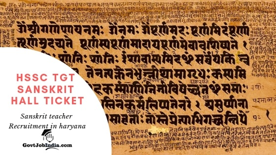 Download HSSC TGt Sanskrit Exam Hall ticket 2019