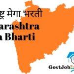 Maha Mega Bharti महाराष्ट्र मेगा भरती