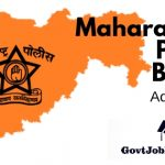 Maharashtra Police Bharti Hall Ticket Download