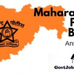 Maha Police Bharti Answer Key