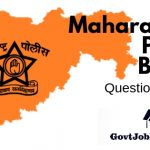 Maha Police Bharti Previous Year Question papers 2019