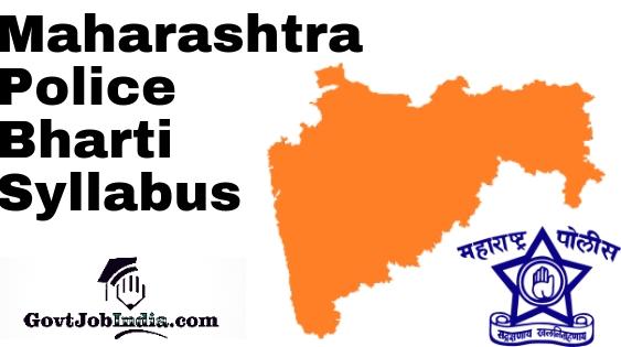 महाराष्ट्र पोलीस भरती अभ्यासक्रम
