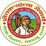 Maharashtra Agriculture Department