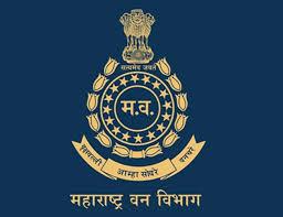 Maharashtra Van Vibhag Recruitment 2019