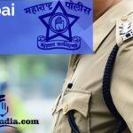Police Bharti Mumbai 2019