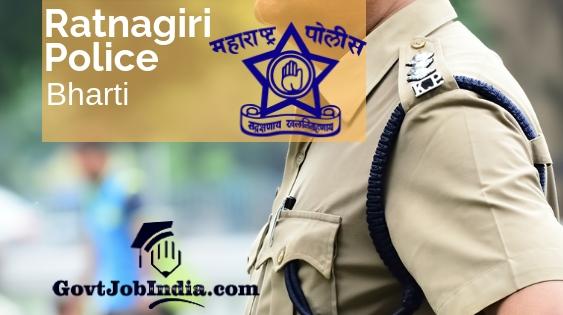Ratnagiri Police Bharti 2019