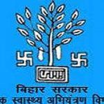 Bihar phed