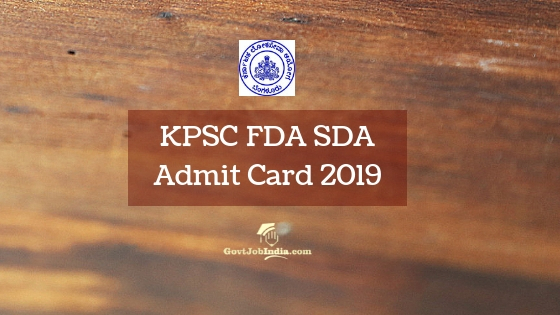 Karnataka PSC Hall Ticket