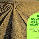 Download NFL Accounts Assistant Exam Admit Card 2019 online
