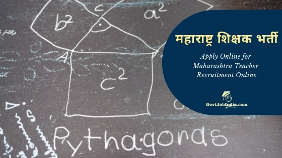 Apply Online for Maharashtra Shikshak Bharti 2019