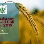 FCI Assistant Grade Call Letter