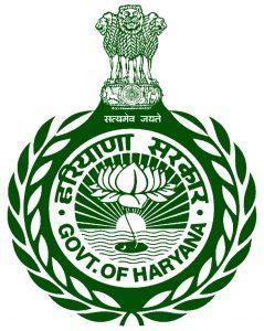 Haryana Staff Selection Commision Logo