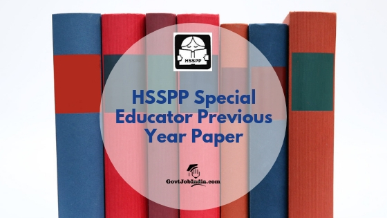 HSSPP Previous Year Paper
