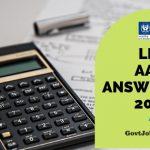 LIC AAO Answer Key 2019
