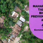 MAHARASHTRA TALATHI BHARTI PREVIOUS QUESTIONS 2019