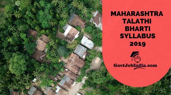 MAHARASHTRA TALATHI BHARTI SYLLABUS 2019