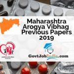 Maharashtra Health Department Previous Papers
