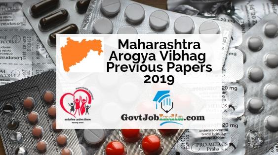 Arogya Vibhag Previous Year Question Paper Download- Maharashtra