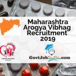 Maharashtra Arogya Vibhag Recruitment