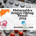 Maharashtra Arogya Vibhag Result
