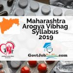 Maharashtra Arogya Vibhag Syllabus PDF and Exam Pattern