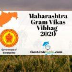 Maharashtra Gram Vikas Vibhag Recruitment 2020