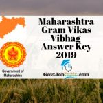 Maharashtra Gram Vikas Vibhag Answer Key