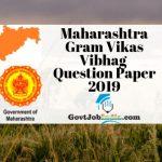 Maharashtra Gram Vikas Vibhag Previous Year Question Paper 2019