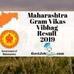 Gram Vikas Vibhag Result 2019