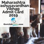 Maharashtra Pashusavardhan Dept Admit Card