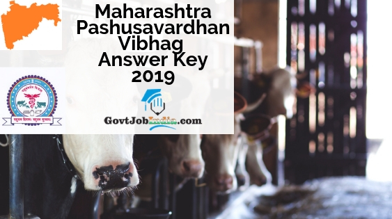 Maharashtra Animal Husbandry Dept Answer Key