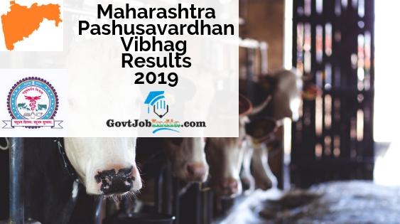 Maharashtra Pashusavardhan Vibhag Results and Merit List