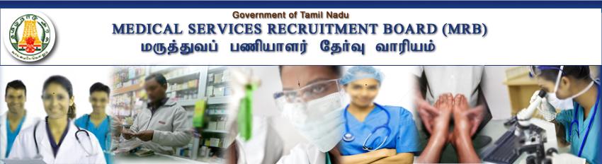 TN MRB Logo