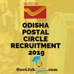 odisha postal gds recruitment 2019