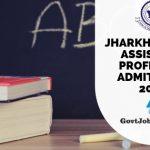 JPSC Asst Professor Admit Card 2019
