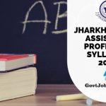 JPSC Asst Professor Syllabus 2019
