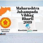 Maharashtra WRD Recruitment 2019