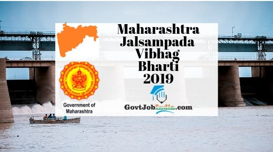 Maharashtra WRD Recruitment 2019