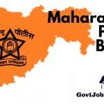 Maharashtra Police Result