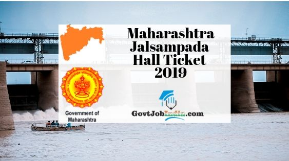 Maharashtra WRD Hall Ticket 2019