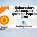 Maharashtra WRD Previous Year Question Papers 2019